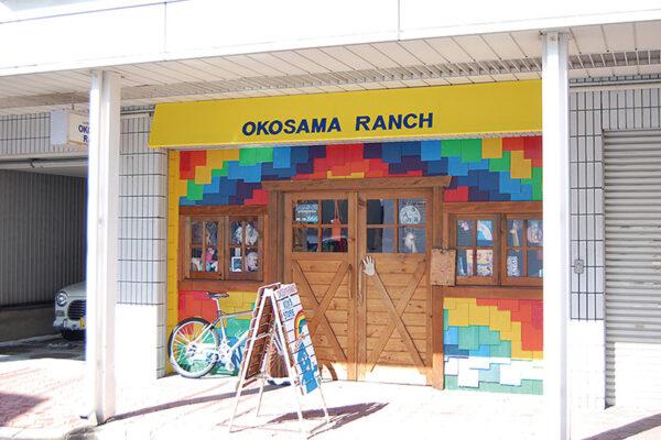 OKOSAMA RANCH