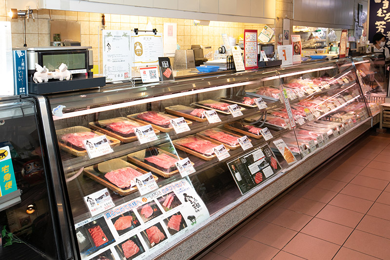 肉のいろは五番街本店